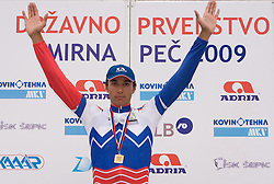 Overall Winner and U23 National Champion Blaz Jarc at Slovenian National Championships in Road cycling, 178 km, on June 28 2009, in Mirna Pec, Slovenia. (Photo by Vid Ponikvar / Sportida)