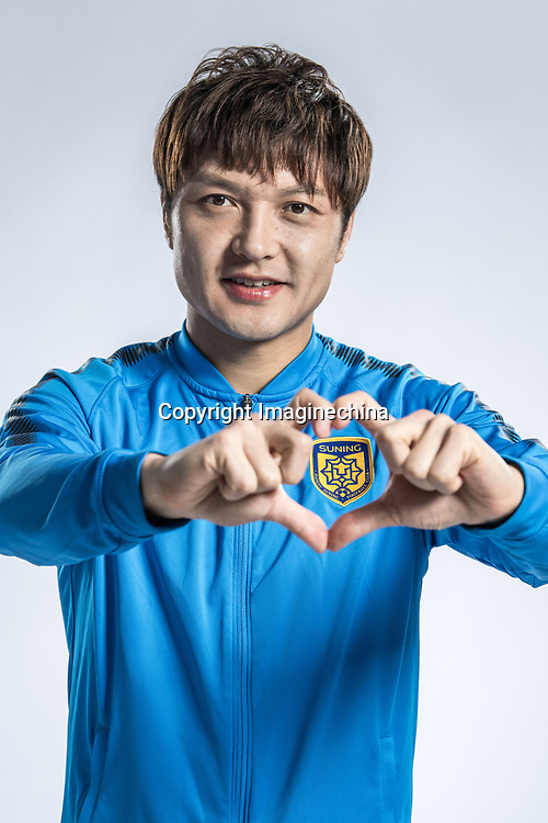 **EXCLUSIVE**Portrait of Chinese soccer player Wang Song of Jiangsu Suning F.C. for the 2018 Chinese Football Association Super League, in Nanjing city, east China's Jiangsu province, 23 February 2018.