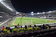 Hull City KC Stadium before the Sky Bet Championship match between Hull City and Sheffield Wednesday at the KC Stadium, Kingston upon Hull, England on 26 February 2016. Photo by Ian Lyall.