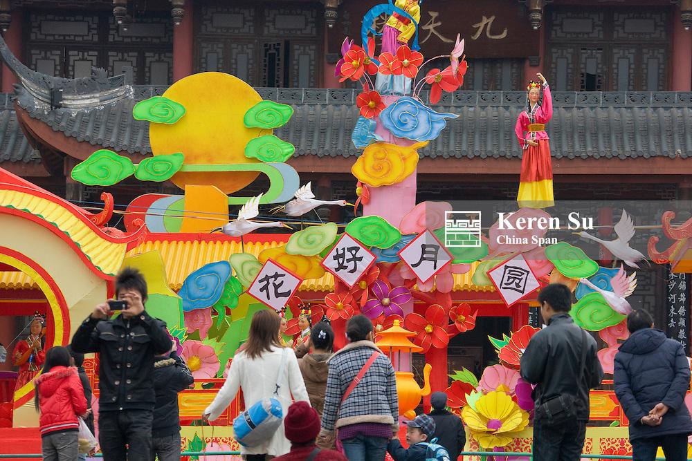 Colorful lanterns at Lantern Festival celebrating Chinese New Year, Temple Fair, Chengdu, Sichuan, China