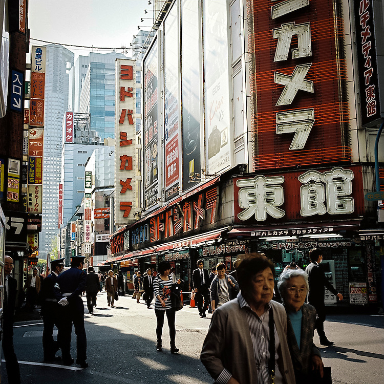 TOKYO, JAPAN - 2013 : Shinjuku, during my 2 years stay in Taito-ku district, Tokyo, Japan around sometime between 2013-15.<br /> <br /> Photo: Richard Atrero de Guzman
