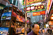 Street in Wan Chai