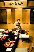 Private kaiski dinner with maiko and geisha.