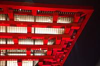 shanghai world expo 2010 - China pavilion