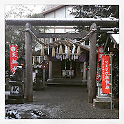 2017 January 02 - Exterior of Tsubaki Grand Shrine at New Years Hatsumode, WA, USA. Taken/edited with Instagram App for iPhone. By Richard Walker