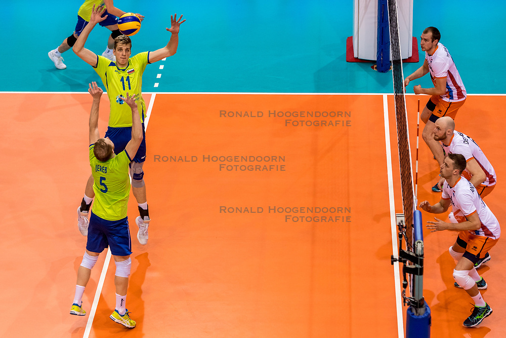 20-05-2018 NED: Netherlands - Slovenia, Doetinchem<br /> First match Golden European League / Saso Stalekar #11 of Slovenia, Matija Jereb #5 of Slovenia