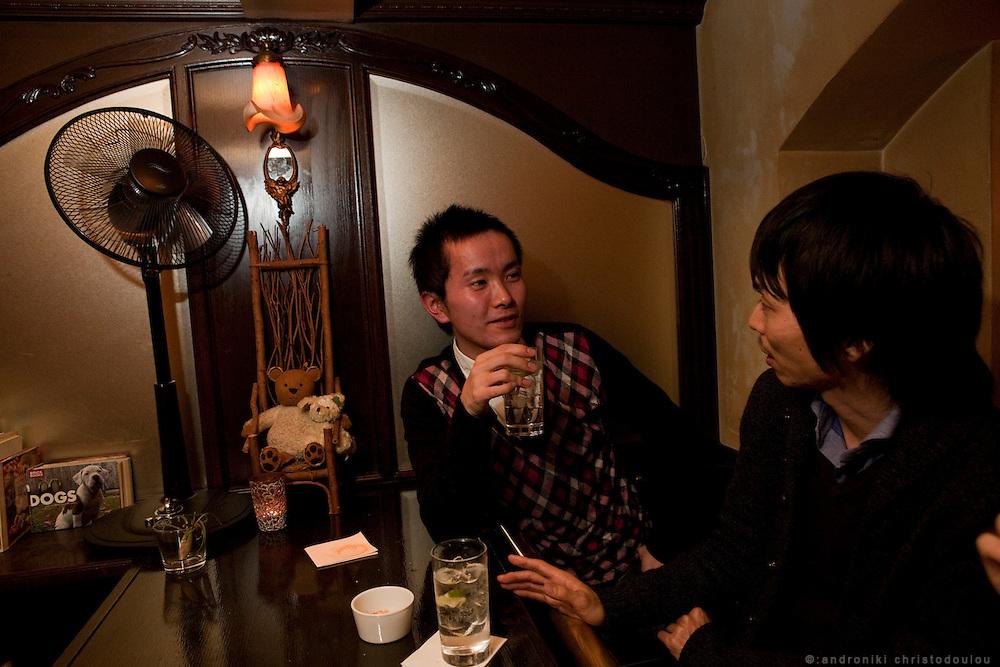 Gay men at bar Kinsmen