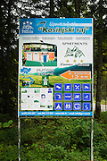 Sign advertising rooms for rent near Plitvice Lakes National Park, Croatia