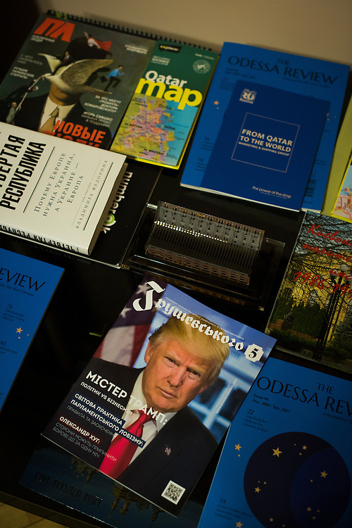 A Ukrainian magazine featuring U.S. President Donald Trump is seen on a coffee table in the office of Andrey Artemenko on February 22, 2017 in Kiev, Ukraine.