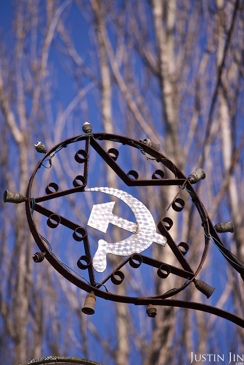A Soviet sign in Pripyat, a ghost town left deserted by the nuclear disaster in the Chernobyl power station nearby. 30 years on, the city is still heavily contaminated, unfit for human life. <br /> <br /> The Chernobyl nuclear disaster happened on 26 April 1986.