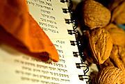 Hebrew cookbook and ingredients