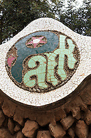 Intricate tile work at the entrance to Park Guell in Barcelona, Spain