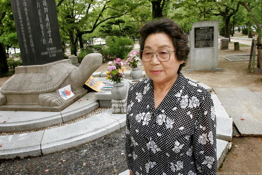 Ms Park Nam Joo. Korean Hiroshima A-Bomb survivor. At the Peace Memorial Park, In front of the monument for Korean victims of the A-Bomb on Hiroshima.