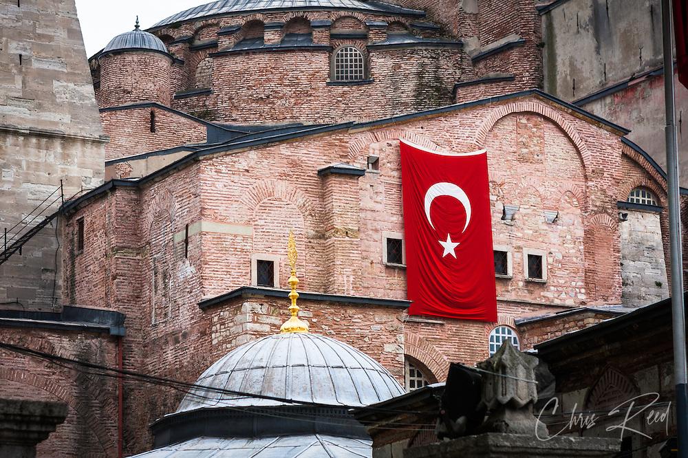 Hagia Sophia (Ayasofia)