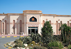 Arabia wildlife centre in Sharjah United Arab emirates