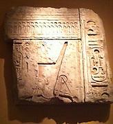 Jubilee relief of Ramses II. 19th Dynasty circa 1279=1213 BC from Herakleopolis Limestone