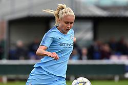 Steph Houghton of Manchester City Women - Mandatory by-line: Paul Knight/JMP - 16/09/2018 - FOOTBALL - Stoke Gifford Stadium - Bristol, England - Bristol City Women v Manchester City Women - Continental Tyres Cup