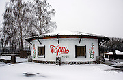 A borscht fastfood restaurant outside Kiev, the capital of Ukraine. Borsht is a traditional Ukrainian cuisine that has spreaded via Russia throughout the former Soviet sphere.