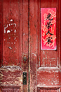 Red Door - Shanghai, China