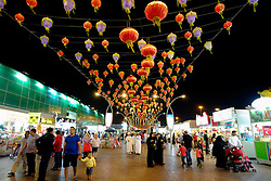 Global Village tourist cultural attraction in Dubai United Arab Emirates