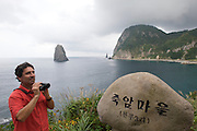 Bird Watching, Ulleung-do Island, South Korea