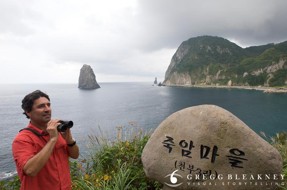 Bird Watching, Ulleung-do Island, South Korea