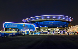 15-01-2015 QAT: IHF Handball World Championship, Doha<br /> Bild die Arena // during the IHF Handball World Championship at the Ali Bin Hamad Al Attiyah Arena, Doha, Qatar <br /> ***NETHERLANDS ONLY***