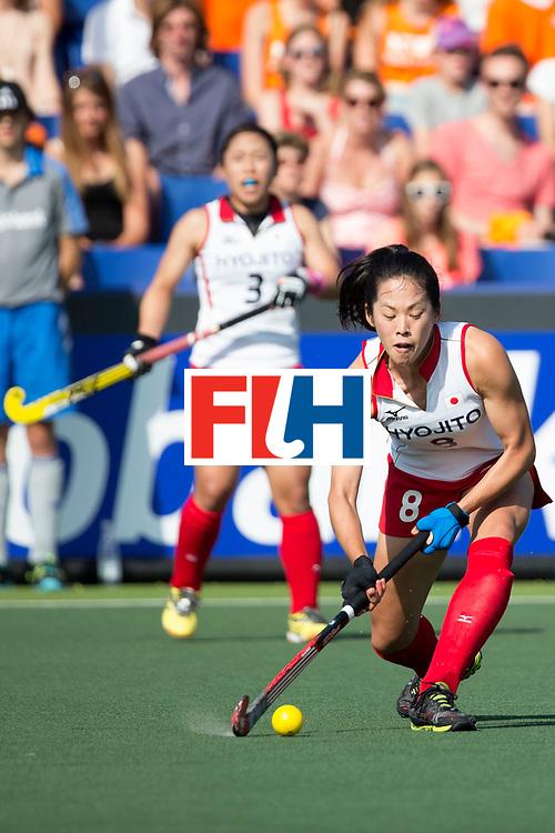 THE HAGUE - Rabobank Hockey World Cup 2014 - 2014-06-07 - WOMEN - JAPAN - NEW ZEALAND - Mayumi Ono.<br /> Copyright: Willem Vernes