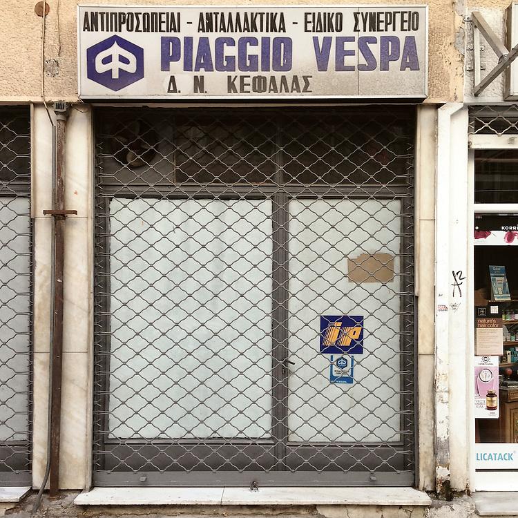 A Piaggio spare part shop in Filippou Str, Thessaloniki