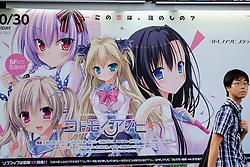 Billboard with female manga characters in Akihabara Electric Town ( Geek town) in Tokyo Japan