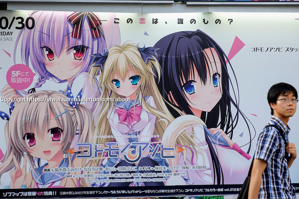 Billboard with female manga characters in Akihabara Electric Town ( Geek town) in Tokyo Japan