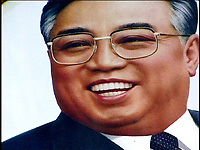 NR00089/Portrait of the Kim Il Sung for his birthday, april 2000