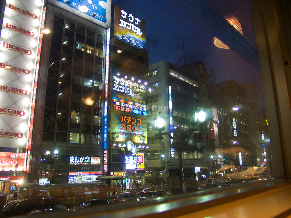 Tokyo Okachimachi by night with neon signs