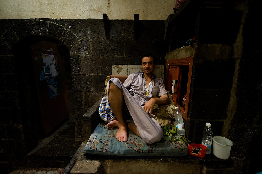 In the hammams of Sana'a, Yemen..A guardian of a hammam.
