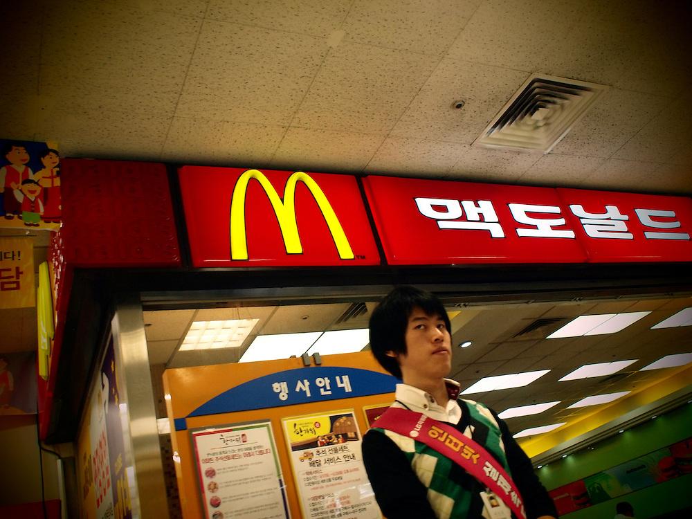Daegu/South Korea, Republic Korea, KOR, 25.09.2009: Korean logos and commercials in the South Korean city of Daegu - MC Donalds.
