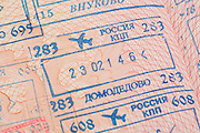 Passport page with the immigration control stamps of the Domodedovo and Vnukovo international airports in Moscow, Russia.