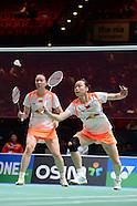 All England Badminton 2013
