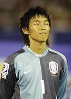 Fussball International U17 WM Korea  Korea - Peru Kim Seung Gyu (KOR)