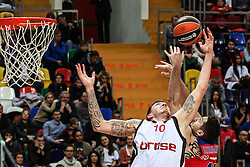 MOSCOW, Jan. 20, 2017  Daniel Theis (L) of Brose Bamberg vies with Nikita Kurbanov of CSKA Moscow during their Euroleague basketball game in Moscow, Russia, on Jan. 19, 2017. CSKA won 85-64. (Credit Image: © Evgeny Sinitsyn/Xinhua via ZUMA Wire)