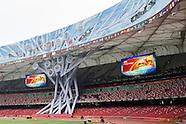 20150817 WCH IAAF @ Beijing