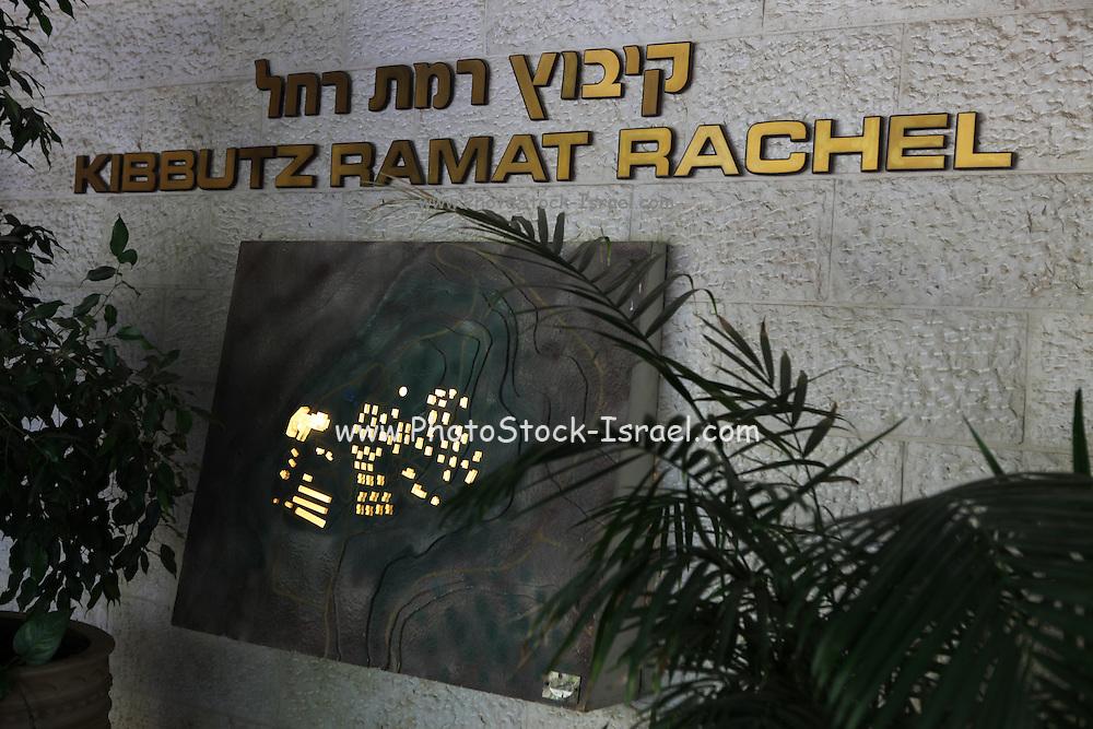 Kibbutz Ramat Rachel (founded 1926), near Jerusalem, Israel