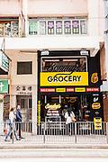 Sunday's Grocery, 66-68 Catchick Street, Kennedy Town, Hong Kong