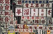 Hong Kong. . ads in Shanghai street. Kowloon.    / neons et affiches  dans Shanghai street/ kowloon/