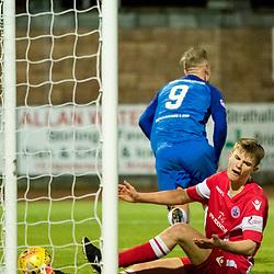 Stirling Albion v Montrose | Scottish League Two | 23 December 2017