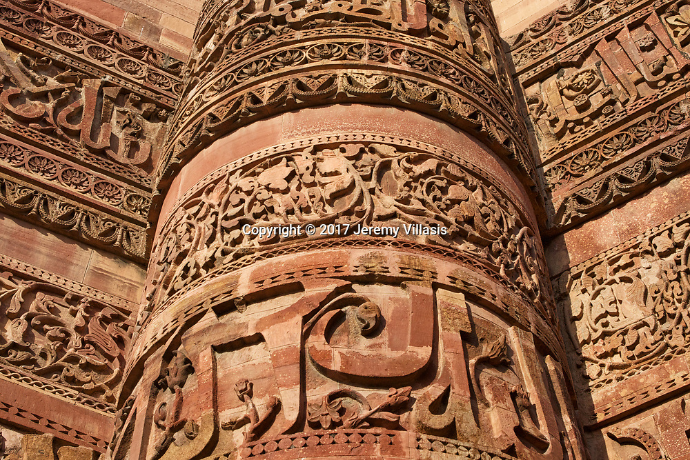 Detail of Qutb Minar's carvings and inscriptions. <br />