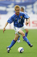 Junichi Inamoto (JPN), <br />