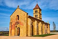 France, Saône-et-Loire (71), Brionnais, Montceaux-L'Étoile, église Saint-Pierre et Saint-Paul // France, Saône-et-Loire (71), Brionnais, Montceaux-L'Étoile, Saint-Pierre and Saint-Paul church