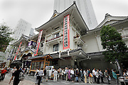 Kabuki theater in Higashi Ginza Tokyo Japan Newly opened in May 2013 designed by Kengo Kuma