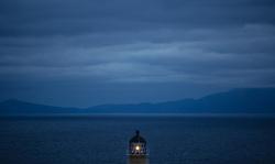 THEMENBILD - Spitze des Leuchtturms Neist Point, Isle of Skye, Schottland, aufgenommen am 09. Juni 2015 // Top of the Neist Point lighthouse, Glendale, Scotland on 2015/06/09. EXPA Pictures © 2015, PhotoCredit: EXPA/ JFK
