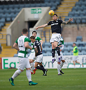 Dundee&rsquo;s Kerr Waddell made his first start for the first team - Dundee v Buckie Thistle, Betfred Cup at Dens Park, Dundee, Photo: David Young<br /> <br />  - &copy; David Young - www.davidyoungphoto.co.uk - email: davidyoungphoto@gmail.com